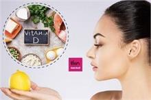 ग्लोइंग स्किन और हैल्दी बाल के लिए जरूरी Vitamin D? ऐसे...