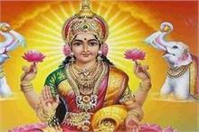 देवी लक्ष्मी को खुश करना है तो गुप्त नवरात्रि में घर पर...