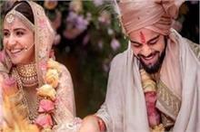 बदलाव वाली शादी! कन्यादान से लेकर महिला पंडित तक तेजी से...