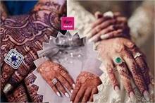 Jewellery Fashion: ब्राइड्स के लिए खूबसूरत रिंग्स के...