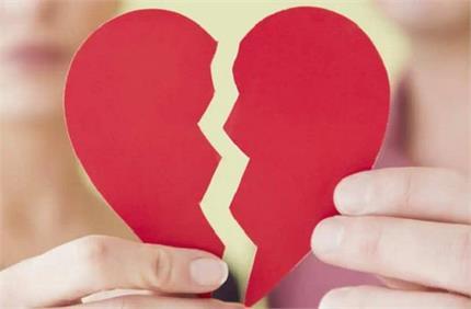 प्यार में धोखा खाने वाले मनाएं Anti Valentine Week, देखिए पूरी लिस्ट