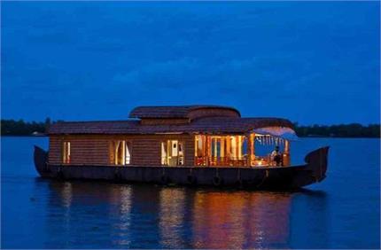 Houseboat में करना चाहते हैं सैर तो भारत की यह जगहें रहेंगी बेस्ट