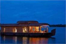 Houseboat में करना चाहते हैं सैर तो भारत की यह जगहें रहेंगी...