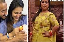 अनीता और रोहित ने बेटे का रखा नाम, भारती सिंह ने किया Reveal