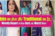अनन्या-जाह्नवी का खूब उड़ा मजाक तो इन हसीनाओं ने Desi Look...