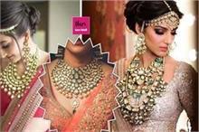 Fashion Alert! ब्राइडस के लिए परफेक्ट पोलकी नेकलेस, देखिए...
