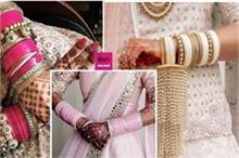 Bridal Fashion: चूड़े को दें नया ट्विस्ट, ट्राई करें ये...