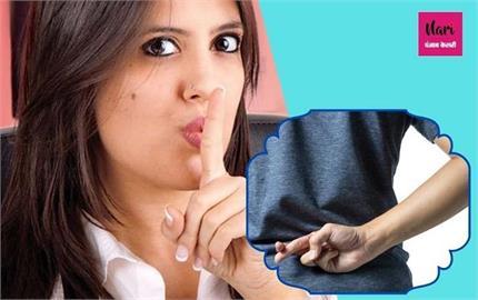 24 घंटे में सिर्फ 3 बार झूठ बोलती हैं औरतें लेकिन उनसे दोगुना आगे...
