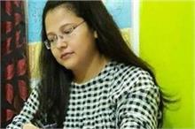 रंग लाई कड़ी मेहनत: IAS अफसर बनने के लिए ढ़ाई साल के बच्चे...