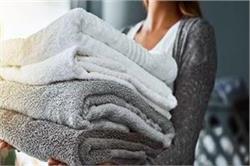 गीले तौलिए की बदबू से आप भी रहती हैं परेशान तो ये ट्रिक्स अपनाएं