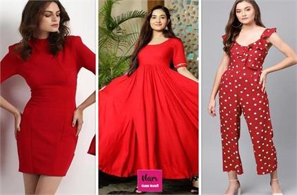 Valentine Day पर इन रेड ड्रेसेज से करें अपने पार्टनर को इम्प्रेस