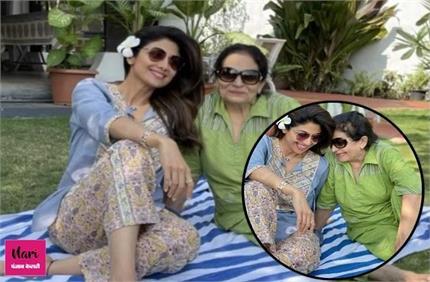 शिल्पा ने सास को बताया Dream Mom-In-Law, इन्हीं बातों से तो खास बनता...
