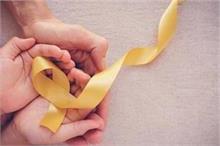 बच्चों को भी कैंसर का खतरा, ये लक्षण दिखते ही हो जाएं सतर्क