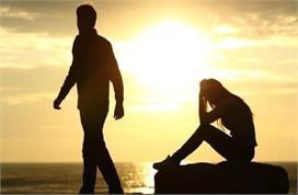 जिंदगी का सबक सिखाता है ब्रेकअप, व्यक्ति में जरूर आते हैं...