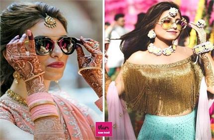 Bridal Trend! मॉडर्न दुल्हन ट्राई करें लेटेस्ट Goggles Designs