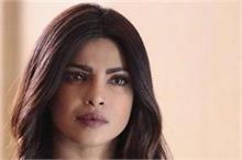 गलत सर्जरी ने बिगाड़ दिया था प्रियंका का चेहरा, छीन ली गई...