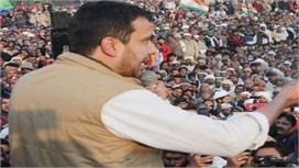 जयंत चौधरी ने BJP पर साधा निशाना, योगीराज में UP में चल रहा...