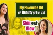 Neha Kakkar इस स्पेशल तेल के बिना नहीं रह सकती, इसी से डल...