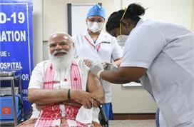 पीएम मोदी ने ली वैक्सीन की पहली डोज, आमजन को आज से लगेगा...
