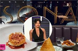 प्रियंका के रेस्टोरेंट SONA की हुई ओपनिंग, देखें लजीज खाने...