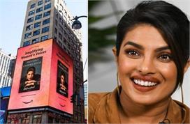 प्रियंका के नाम Women's History Month का सम्मान, 6 मंजिला...