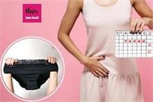 महिलाओं में बढ़ रही Period Underwear की डिमांड, क्या इससे...