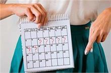 क्या Irregular Periods से कंसीव करने में आती है दिक्कत?...