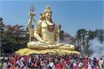 11 मार्च को होगी महाशिवरात्रि, जानिए इस माह के प्रमुख व्रत व...