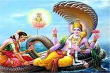 Amalaki Ekadashi: 24 मार्च को होगी आमलकी एकादशी, जानिए पूजा...