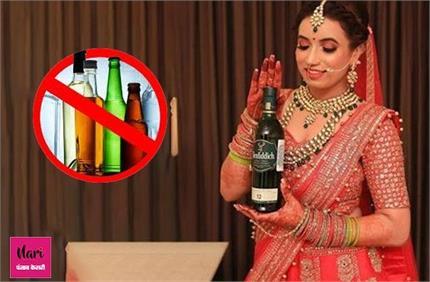 देवप्रयाग पुलिस की अनोखी पहल, शादी में दुल्हन करेगी शराब का विरोध तो...