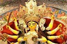 बिलासपुर में देवी मां अनोखा मंदिर, जहां मन्नत पूरी होने पर...