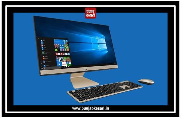 11वीं जेनरेशन के इंटेल आई5 प्रोसैसर के साथ आसुस ने लॉन्च किया ऑल-इन-वन डेस्कटॉप पीसी