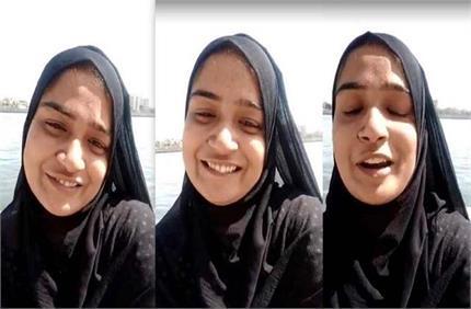 पति ने कहा मुझे मौत की वीडियो बनाकर भेज देना, महिला ने हंसते-हंसते...