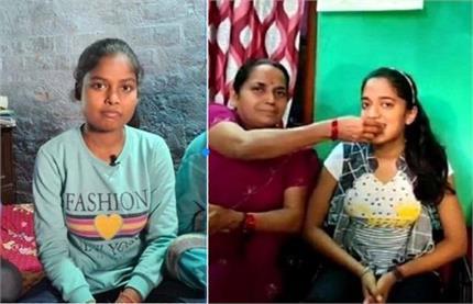 बिहार की 2 होनहार बेटियां, पढ़ाई के जूनून में गरीबी को भी छोड़ा पीछे,...
