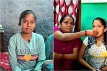 बिहार की 2 होनहार बेटियां, पढ़ाई के जूनून में गरीबी को भी...