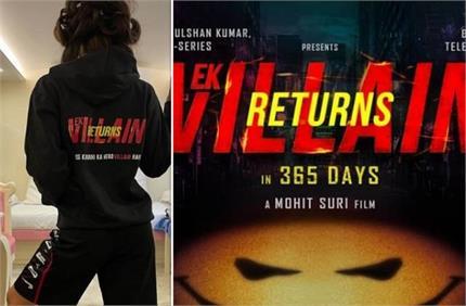 पुलिस ने रोकी 'Ek Villian Returns' की शूटिंग, कोरोना प्रोटोकॉल के...