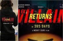 पुलिस ने रोकी 'Ek Villian Returns' की शूटिंग, कोरोना...