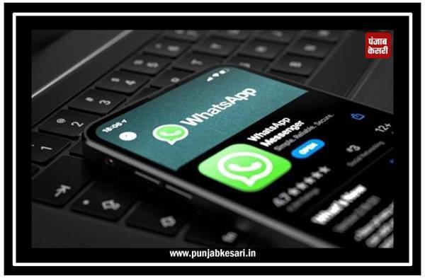 व्हाट्सएप्प की बढ़ी मुश्किलें, नई प्राइवेसी पॉलिसी पर CCI ने दिए जांच के आदेश