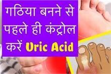 कंट्रोल ना किया तो हड्डियां टेढ़ी कर देगा Uric Acid, दवा...
