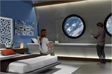 WOW: अंतरिक्ष में खुलेगा पहला स्पेस होटल, सिनेमा से लेकर...