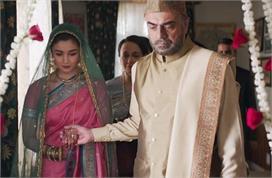 बेटी की शादी तय होने पर पिता सीखाएं ये बातें, लाडली के जीवन...