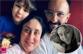करीना ने Women's Day पर दिखाई छोटे बेटे की झलक, मां की...