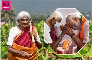 ऑर्गेनिक खेती के लिए मशहूर 105 साल की...