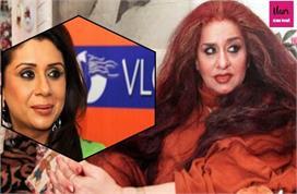 VLCC, Shahnaz जैसी कंपनियों के पीछे महिलाओं का हाथ, घर-घर...