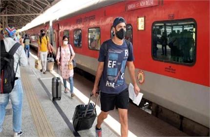 कोरोना मामलों को देखते हुए रेलवे ने जारी की एडवाइजरी, सफर करने से...