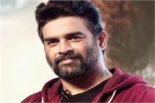 बॉलीवुड में कोरोना का कहर, आमिर के बाद अब आर माधवन भी हुए...
