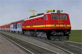 Holi: रेलवे विभाग की इस स्पेशल ट्रेन ने लोगों के लिए बनाया...