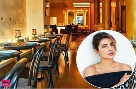 प्रियंका ने दिखाई रेस्टोरेंट SONA की झलक, बेहद खास है अंदर...