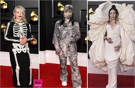 Grammy Awards में अजीबोगरीब ड्रेस पहनकर पहुंचे सेलेब्स,...