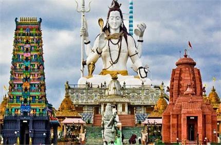 ये हैं भगवान शिव के 12 ज्योतिर्लिंग, जहां दर्शन मात्र से ही मिलती है...